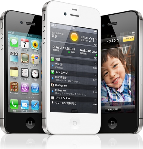 iPhone4Sに機種変更した!